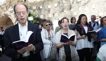 Reform Jews pray at the Western Wall