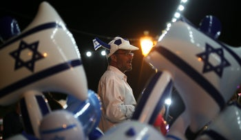 Plastic hammers used as decorative toys in Israel's Independence Day celebrations.