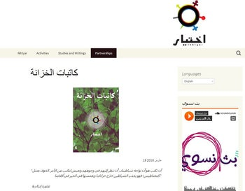 From the ikhtyar website.