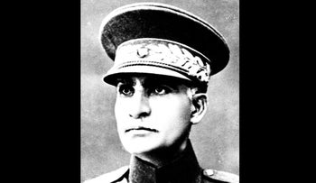 FILE PHOTO- This is an undated file photo of Reza Shah Pahlavi in an unidentified place.