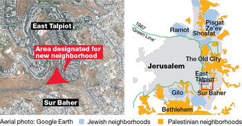 A map of Jerusalem showing where the new neighborhood is set to be built