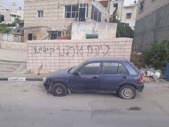 One of the vandalized in Dir Amar, April 25, 2018