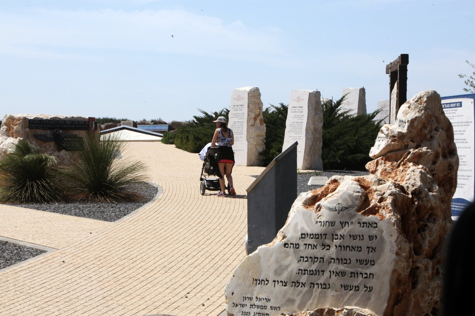 The Black Arrow monument. Eight military funerals, like those following the 1955 operation commemorated here, would today be perceived as a national calamity obliging Israel to go to war.