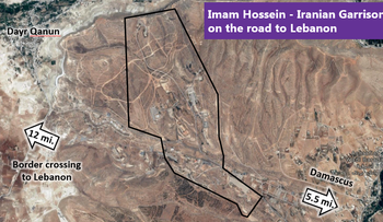 The satellite image presented by the Israeli envoy at the UN Security Council session.