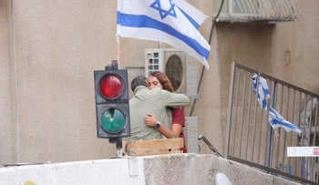 A member of the Ben Tzion mechina program in Tel Aviv after a flash flood killed 9 members of the program.
