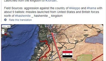 Screen capture of the report from the Tishreen News Facebook page