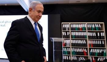 Israeli Prime Minister Benjamin Netanyahu leaves after delivering a speech on Iran's nuclear program at the defence ministry in Tel Aviv on April 30, 2018