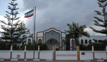 A view of the embassy of Iran in Rabat, Morocco, Tuesday, May 1, 2018