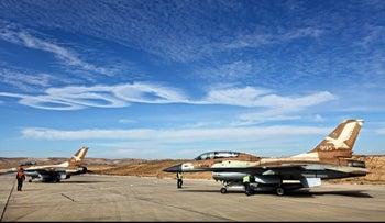 Aircraft at the Nevatim airbase near southern city Be'er Sheva.