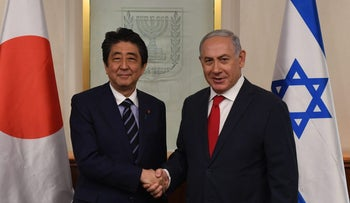 Prime Minister Netanyahu meets with Japanese Prim Minister Shinzo Abe on May 2, 2018.