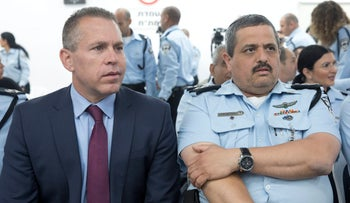 Public Security Minister Gilad Erdan and Israel Police chief Roni Alsheich, April 26, 2018.