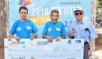 85-year-old Yishai Zimmerman, center, the winner of TechnoBrain 2018 competition for EggCopter X20 2018.