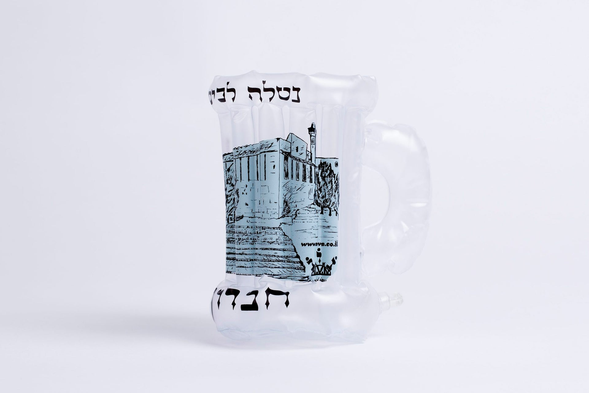 """An inflatable, pocket-size ritual hand-washing cup, part of the """"We shall make it: Secular and sacred artifacts"""" exhibition at the Artists House Tel Aviv."""