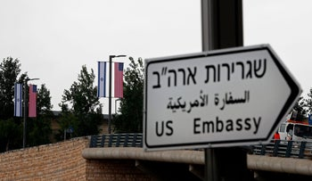 A new road sign indicating the way to the new U.S. embassy in Jerusalem is seen on May 7, 2018.