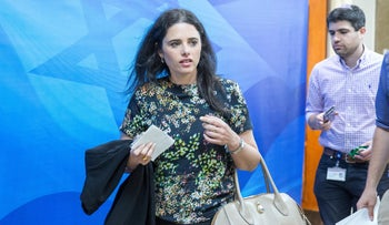 Justice Minister Ayelet Shaked at a Knesset meeting, May 7, 2018.