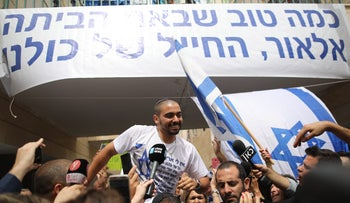 Elor Azaria receives a hero's welcome upon his return home after spending a stint in jail for shooting a motionless Palestinian attacker in Hebron, in Ramle, May 8, 2018