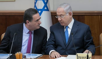 Intelligence Minister Yisrael Katz and Prime Minister Benjamin Netanyahu on October 9, 2017.
