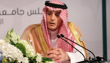 Saudi's Foreign Minister Adel Al-Jubeir speaks during a news conference after the 29th Arab Summit in Dhahran, Saudi Arabia, April 15, 2018.