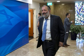 Interior Minister Arye Dery arriving for a cabinet meeting in Jerusalem, April 2018.
