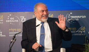 Defense Minister Avigdor Lieberman speaks the morning after Israel and Iran exchange rocket fire at the IDC Herzeliya, May 10, 2018.