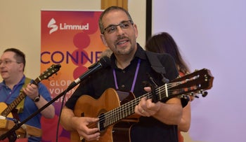 Limmud Connect Co-Chair Golan Ben-Chorin, May 10, 2018