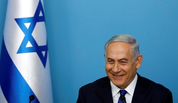 Israeli Prime Minister Benjamin Netanyahu is seen during a news conference at the Prime Minister's office in Jerusalem April 2, 2018