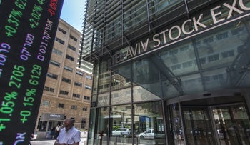 The entrance to the Tel Aviv Stock Exchange.