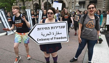 American Jews taking part in a protest outside of the Trump International Hotel in Washington, against the opening of the US Embassy in Jerusalem, May 14, 2018.