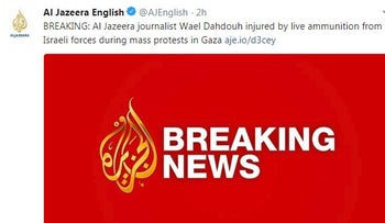 Al-Jazeera claims reporter wounded by Israeli forces while covering Gaza protests