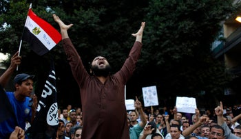 A demonstration in front of the U.S. embassy in Cairo, Egypt, in 2012