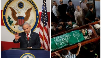 "In this photo combination, Israel's Prime Minister Benjamin Netanyahu speaks at the opening ceremony of the new U.S. embassy in Jerusalem on Monday, May 14, 2018, left, and on the same day, Palestinians in Gaza City carry the body of Mousab Abu Leila, who was killed during a protest at the border of Israel and Gaza. Netanyahu praised the inauguration of the U.S. embassy in Jerusalem as a ""great day for peace,"" as dozens of Palestinians have been killed in Gaza amidst ongoing clashes. (AP Photo)"
