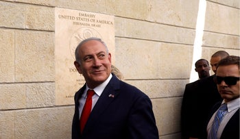 Prime Minister Benjamin Netanyahu walks past the dedication plaque after the ceremony at the new U.S. embassy in Jerusalem, May 14, 2018