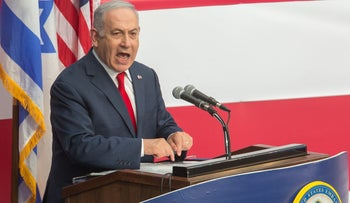 Israeli Prime Minister Benjamin Netanyahu addressing the audience at the ceremony inaugurating the new U.S. Embassy in Jerusalem, May 14, 2018.