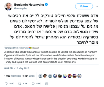 Israeli PM Benjamin Netanyahu's Hebrew tweet in response to Turkish President Erdogan