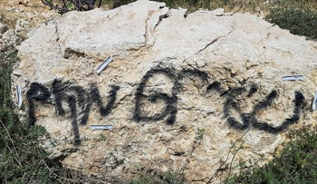 Graffiti sprayed that says in Hebrew 'We will reach everywhere' in the southern West Bank near Hebron.