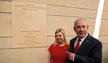 Israeli Prime Minister Benjamin Netanyahu and his wife Sara attend the opening ceremony of the new U.S. Embassy in Jerusalem. May 14, 2018