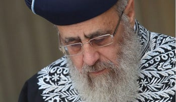"""Sephardic Chief Rabbi Yitzhak Yosef at the """"Bible Study Club"""" held at the PM's official Jerusalem residence on September 17, 2013"""