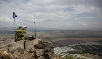 An observation post in the Golan Heights.