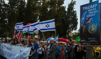 Evangelical Christians march in Jerusalem to mark the 70th anniversary of Israel's independence on May 15, 2018.