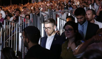 Prime Minister Benjamin Netanyahu's son Yair at a ceremony celebrating Israeli independence on April 19, 2018.