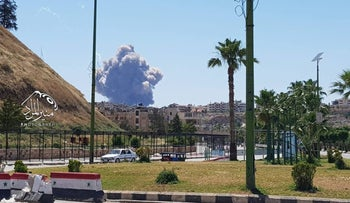 A photo of explosions in Syria