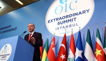Turkish President Tayyip Erdogan speaks at a meeting of the Organisation of Islamic Cooperation (OIC) in Istanbul, Turkey May 19, 2018.