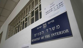 The Ministry of the Interior.