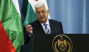 Palestinian president Mahmoud Abbas is suffering from pneumonia but his condition is improving, officials said late on May 21, 2018.