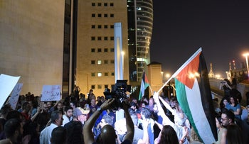 The demonstration in solidarity with Gaza in Haifa on Friday, May 18, 2018