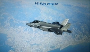 A message of superiority: This is the Israeli army's photo of an F-35 over Beirut