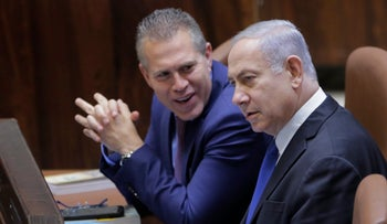 Prime Minister Benjamin Netanyahu, right, and Public Security Minister Gilad Erdan at a Knesset session in Jerusalem.