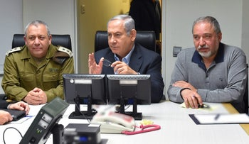 Left to right: Israeli military chief Gadi Eisenkot, Prime Minister Benjamin Netanyahu and Defense Minister Avigdor Lieberman at a meeting in army headquarters in February 2018.