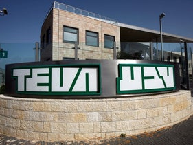 A building belonging to drug producer Teva in Jerusalem.