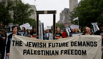 American Jews protesting outside Trump International Hotel in Washington against the new U.S. Embassy opening in Jerusalem, May 14, 2018.